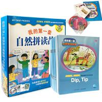 我的套自然拼读故事(附光盘共40册) 培生少儿英语绘本 3-6-8岁儿童绘本故事书 幼儿少儿英语 精美大礼盒 早教启蒙儿童读物童书