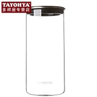 TAYOHYA多样屋 阳光耐高温玻璃密封罐 透明奶粉罐糖果罐 2L