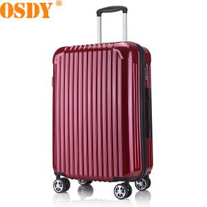 【可礼品卡支付】29寸 OSDY品牌 旅行箱 行李箱 拉杆箱 A855-耐压抗摔ABS+PC材质 静音万向轮 托运箱