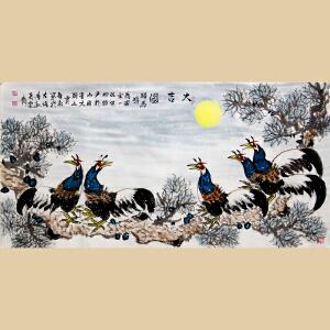 【真迹R308】《大吉图》褐 马 鸡国家一级保护动物,作者贾维永-山东美协元老级会员,中国美术家联谊会副主席。