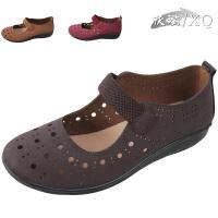 XQ/欣清老北京女士浅口休闲舒适透气轻便时尚帆布妈妈单鞋镂空单鞋