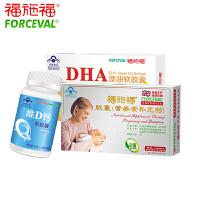 福施福孕妇叶酸胶囊30粒1盒 dha30粒1盒 维生素D钙60粒1盒 孕妇营养组合