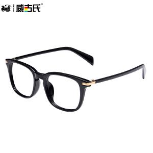 【免费配镜,适合400度以内】威古氏近视眼镜框 新款潮流男女款近视眼镜架5092
