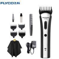 飞科(FLYCO)理发器 FC5805 电推剪充电式静音充电动通用剃头刀