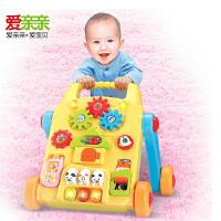 爱亲亲婴儿早教音乐多功能可调节学步车 幼儿手推车健身玩具特价