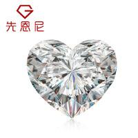 先恩尼钻石 心形裸钻 异形钻石 婚戒定制 订婚钻石戒指 求婚戒指定制 女款钻戒 GIA裸钻