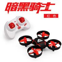 活石 玩具遥控飞机200W摄像头航拍直升机高清航拍特技四轴飞行器玩具模型机高档彩盒装