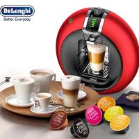 【当当自营】德龙 意大利Delonghi/德龙 EDG606DOLCEGUSTO雀巢胶囊咖啡机意式全自动(红色)