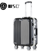 【全国包邮支持礼品卡支付】26寸 USO 旅行箱 行李箱 拉杆箱 7188铝框加厚款结合海关锁 耐压ABS+PC材质 铝合金拉杆 静音万向轮 托运箱