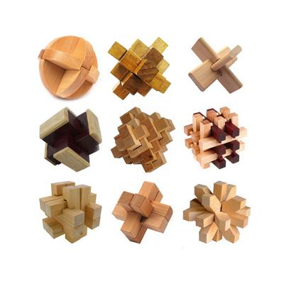 益智玩具鲁班木鲁班球孔明锁鲁班锁智力玩具9件套带图解