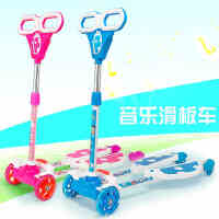 sopop四轮蛙式儿童滑板车闪光轮摇摆车 滑板扭扭车剪刀车卡通玩具