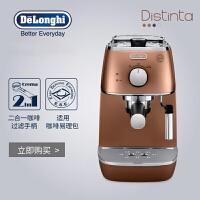 【当当自营】Delonghi/德龙 ECI341.CP 家用半自动咖啡机意式蒸汽泵压式咖啡机