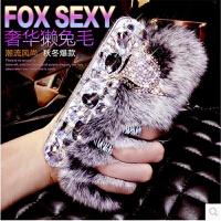iphone6plus手机壳 獭兔毛 底壳ABS树脂奢华獭兔毛水钻后盖壳苹果6s手机壳