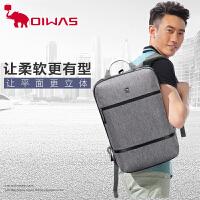 爱华仕男士双肩包商务 时尚电脑包双肩出差休闲旅行包金属提手