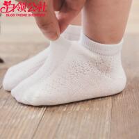 白领公社 儿童袜 夏季薄款儿童短袜女童男童夏天棉袜全棉透气条纹男女宝宝网眼袜子