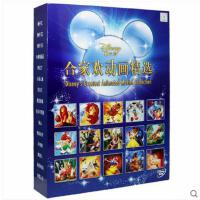 正版迪士尼动画片电影大全儿童英语卡通片高清dvd光盘碟片狮子王