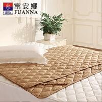 富安娜家纺 床垫学生床垫子 床上用品可折叠保护垫保暖厚床垫1.2米小号