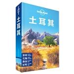 孤独星球Lonely Planet国际旅行指南系列:土耳其(2015版)