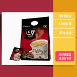 [当当自营] 越南进口 中原G7 三合一速溶咖啡 800g