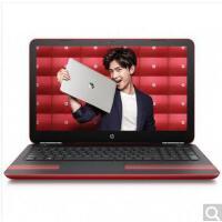 惠普(HP)Pavilion 15-AU158TX 15.6英寸笔记本(i5-7200u 4G 500GB GT940MX 2G独显 FHD win10 ) 红色