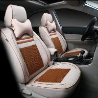 宝马X1/X3/X5/3系/5系/7系/奥迪A3/A4/A6L/Q3/Q5/Q7 汽车座套 汽车坐垫套 汽车座椅车套 亚麻座套