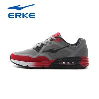 鸿星尔克男鞋跑步鞋男气垫鞋减震耐磨运动鞋AIR MAX跑鞋