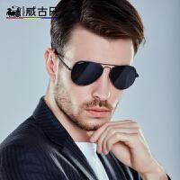 威古氏偏光太阳镜 新款偏光眼镜墨镜潮人开车蛤蟆镜3025M