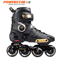 力星土豪金 成年人轮滑鞋溜冰鞋旱冰鞋平花鞋直排轮专业男女