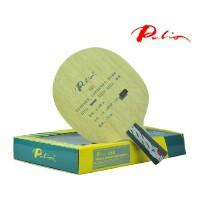 PALIO拍里奥 TS-1 TS1 全面型 5木2碳2钛 乒乓球拍 底板