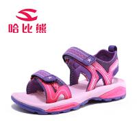 哈比熊儿童凉鞋男童沙滩鞋2017夏季韩版女童露趾凉鞋男童凉鞋子潮