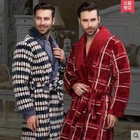 男士睡衣 加厚睡袍 大码浴袍 珊瑚绒夹棉睡袍 男式法兰绒中年加大码睡衣长款浴袍