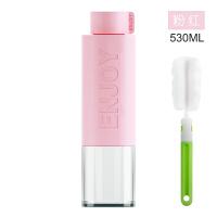 塑料水杯可爱水瓶女学生可爱随手杯创意韩国韩版简约个性带盖杯子