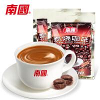 海南特产南国食品速溶炭烧咖啡340gx2袋冲饮咖啡粉下午茶三合一