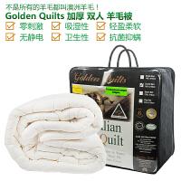 澳洲MIG羊毛被Golden Quilts 春秋 羊毛 双人被 精湛植毛工艺不掉毛 舒适睡眠 210*180cm 羊毛含量250g/kg 海外购