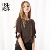 OSA欧莎2017秋装新款女装个性剪裁五分袖星星图案T恤女C11013