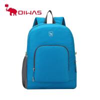 爱华仕(oiwas)户外双肩包 折叠皮肤包超轻旅行包 运动防水小背包 4300 蓝色