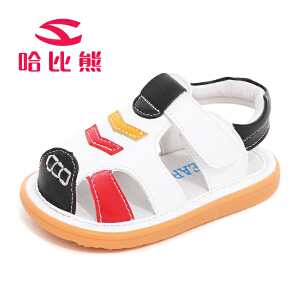 哈比熊婴童凉鞋2017夏季新款儿童包头鞋宝宝凉鞋男童软底学步鞋凉鞋