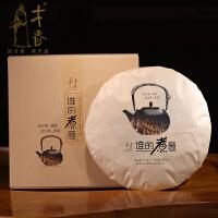 【买1送1 送同款】才者 谁的煮意300年古树茶单株普洱茶生饼 煮着喝的茶叶 可煮!可泡! 单株