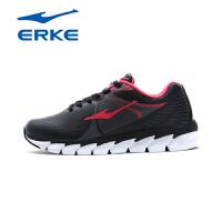 鸿星尔克跑步鞋男鞋运动鞋男新款减震慢跑鞋防滑耐磨旅游鞋