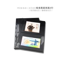 明泰(PCCB)标准九孔活页内页纸币 钱币 邮票 收藏册活页