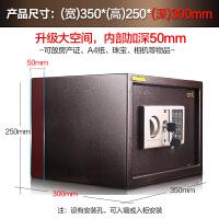 得力保险箱/保险柜系列33116床头家用入墙小型迷你密码保管箱