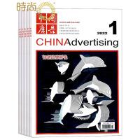 中国广告 2017年全年杂志订阅新刊预订1年共12期10月起订