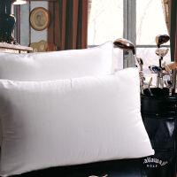 【富安娜家纺】柔软酒店枕颈椎枕正品护颈健眠安梦枕(一对装) 均色 74*48cm