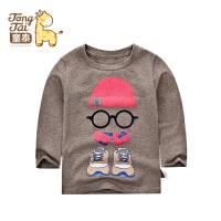 童泰新品婴儿衣服男童T恤长袖男宝宝打底衫外出百搭秋衣休闲