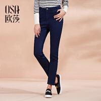 OSA欧莎2016冬装新款韩版修身显瘦保暖小脚加绒牛仔裤女D53001