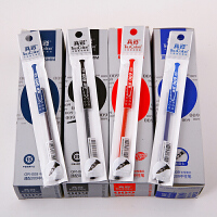 真彩中性笔芯 GR-009替芯 0.5mm标准子弹头水笔芯 009笔芯 水笔芯