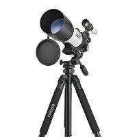 300倍望远镜 博冠BOSMA天鹰80/400高倍高清 便携天文望远镜 观天观景 *佳品