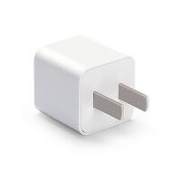 Pisen/品胜 iPhone5充电器 iPhone5s 5C充电器 iphone4/4S充电头 苹果充电器