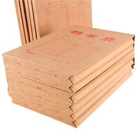 50只装加厚牛皮纸档案袋180g纸质投标牛皮文件盒资料袋文件袋定制