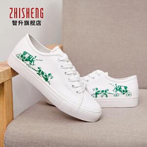 匡赛2017春款帆布鞋小白鞋皮面系带平底休闲鞋韩版潮鞋学生运动鞋